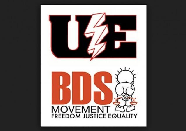 https://platosguns.wordpress.com/2015/09/05/shocker-united-electrical-workers-union-embraces-anti-israel-bds-paul-millerobserver-com/