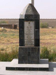 https://commons.wikimedia.org/wiki/File:Mike_Spann_Memorial.JPG
