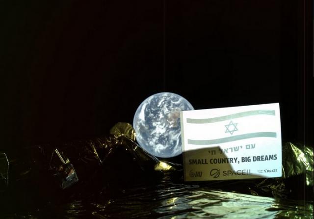 https://www.jpost.com/Israel-News/Israeli-spacecraft-Beresheet-takes-first-selfie-in-space-582512